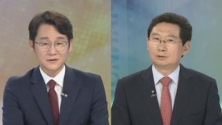 [뉴스1번지] 정부, 日 경제보복 맞서 외교력 총동원