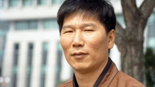 '단원 성폭행 논란' 하용부, 인간문화재 자격 박탈