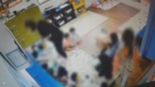 청주 어린이집 한 살배기 학대 신고…경찰 수사