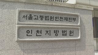 '윤창호법 첫 적용' 음주사고 운전자, 항소심서 감형