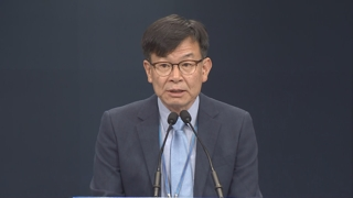 """[녹취구성] 문 대통령 """"최저임금 1만원 공약 못 지켜…송구"""""""