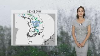 [날씨] 후텁지근한 휴일…내륙 곳곳 소나기