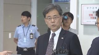 """김현종 """"美, 한미일 협력훼손 안된다 공감"""""""