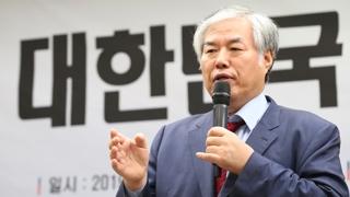 '막말 논란' 전광훈, 은행법 위반 등 혐의로도 경찰 수사