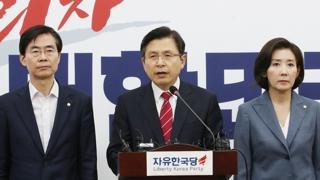 """황교안 """"문 대통령과 회담 제안…어떤 형식도 수용"""""""