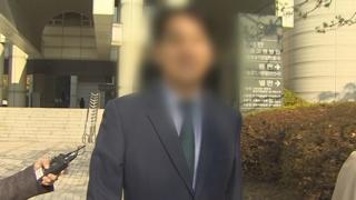 '故장자연 추행' 전직 기자에 징역 1년 구형