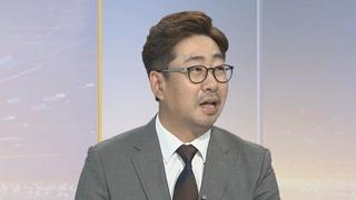 [뉴스현장] 광주세계수영대회서 선수 신체촬영 적발…일본인 입건