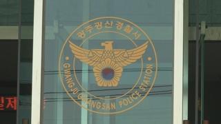 '수영선수 몰래촬영' 일본인 관광객 긴급출국정지