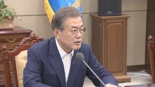 """문 대통령, 日에 '더 큰 피해' 경고…""""국민의 힘 믿는다"""""""