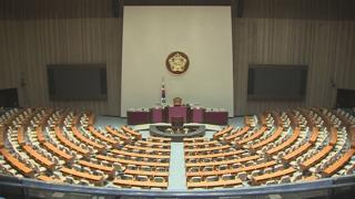 여야 5당, 靑-대표 회동 실무협의…18일 개최 공감대