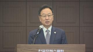 인보사 관련 이우석 코오롱생명 대표 부동산 가압류
