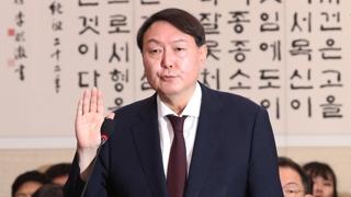문 대통령, 오늘 윤석열 검찰총장 임명할 듯
