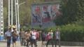 El diario oficial norcoreano urge a Corea del Sur a seguir su propio liderazgo e..
