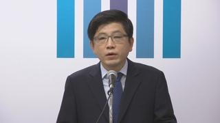 김기동 부산지검장 사의…윤석열 지명 후 8번째