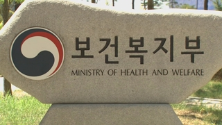 내달부터 건강보험료 체납 외국인 비자연장 제한
