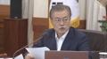 Moon dice que otorga al PM un mayor papel en la diplomacia de cumbres