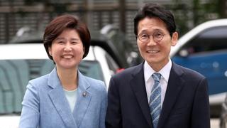 '패스트트랙 충돌' 백혜련·윤소하 경찰 출석