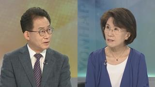 [뉴스1번지] 문 대통령-5당대표, 목요일 靑 회동…日 대응책 논의