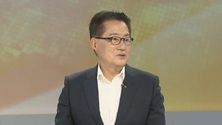 """[뉴스1번지] 문 대통령 """"日 수출규제 강력 대응""""…평가는?"""