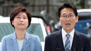 [녹취구성] 패스트트랙 충돌 경찰 소환