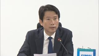 당정, '택시-모빌리티 업계 상생 방안' 오늘 발표