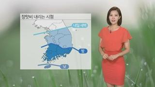 [날씨] 무더위 속 소나기·장맛비…태풍 '다나스' 북상