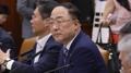 Corea del Sur repite su llamamiento sobre Japón para retractar las restricciones..