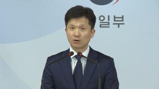"""北, 한미연습 비난…통일부 """"北 움직임 살펴보겠다"""""""