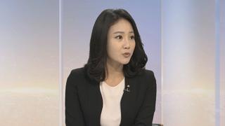 [뉴스현장] 김준기 전 동부그룹 회장, 가사도우미 성폭행 혐의 피소