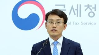 클럽 주인·대부업자·유명강사…탈세혐의 163명 조사