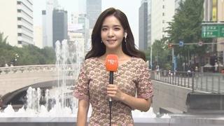 [날씨] 제주·남부 장맛비…5호 태풍 '다나스' 북상