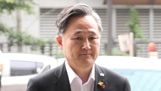'패스트트랙 고발전' 표창원 의원 경찰 출석