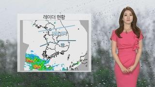 [날씨] 차츰 남부 장맛비…태풍 '다나스'도 북상 중