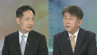 [뉴스1번지] 靑 대변인, 특정언론 '일본어판 기사 제목' 비판