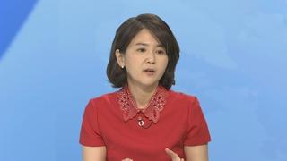 [뉴스워치] '강제추행 혐의' 신화 이민우 기소의견 송치