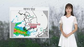 [날씨] 장마전선 점차 북상…호남·경남 집중 호우