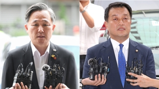 '패스트트랙 고발전' 민주당 의원 경찰 출석