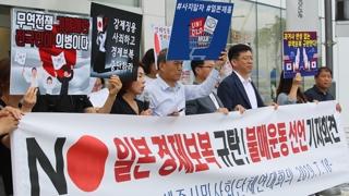 130만 회원 日 여행 카페 중단…화장품·약도 불매
