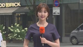 [날씨] 남부·제주 큰 장맛비…태풍 다나스 북상 중