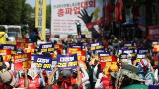 민주노총 오늘 총파업…국회 앞 결의대회