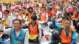 민주노총 총파업…오후 국회 앞 집회