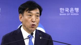 한은 기준금리 전격 인하…일본 수출규제도 대응
