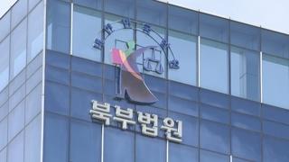 '부하 성추행·허위사실 유포' 여경 법정구속