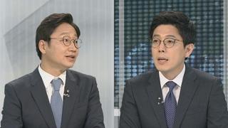 [뉴스초점] 문 대통령-5당 대표 회동…'초당적 협력' 기대감
