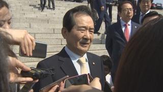 여야 방미단 24일 美로 출국…'日 대응' 의원외교