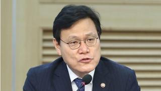 임기 1년 남긴 최종구 금융위원장 사의 표명