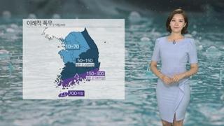 [날씨] 태풍 다나스 북상…'제주 700㎜' 이례적 폭우