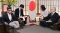 Japón califica de 'muy deplorable' el rechazo surcoreano de la oferta de arbitra..