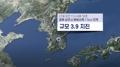 Se detecta un terremoto de magnitud 3,9 en el centro de Corea del Sur