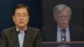 El asesor de seguridad de EE. UU. se reunirá con los funcionarios surcoreanos es..